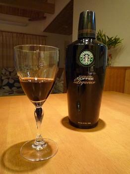 コーヒーリキュール2.JPG