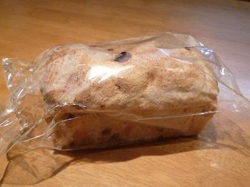マリオのパン屋さん223.JPG