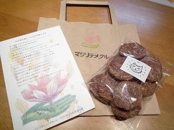 マワリテメクル222.JPG