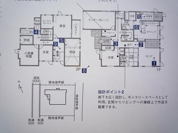 間取り191.JPG