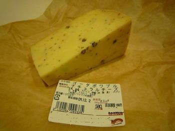 チーズ301.JPG