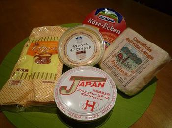 チーズ福袋021.JPG